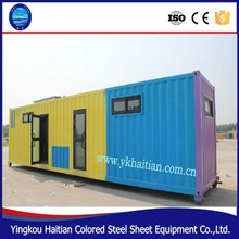luxury moving prefab house for your temperary shelter