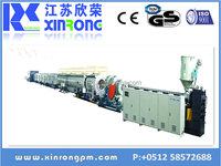 best selling high quality plastic pe pipe making machine china manufacturer