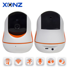 Security camera system wireless TUTK sever Pan Tilt 360 wifi camera ip smart home camera