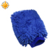 high absorption car dusting cleaning mitt