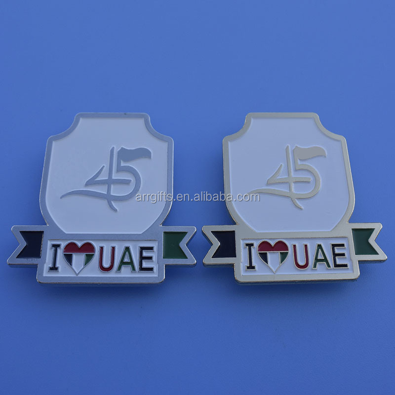 I Love UAE 45 Year National Day Magnetic Badge