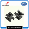 /product-detail/high-quality-transformer-bobbin-ee-type-coil-bobbin-60641490033.html