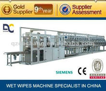 DCW-4800 Multi-pieces Baby Wet Wipes Machine For 80 pieces