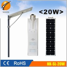 20W garden furniture outdoor led solar street light all in one