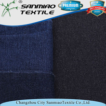 Good price of 100% cotton denim jeans fabrics manufactured in China