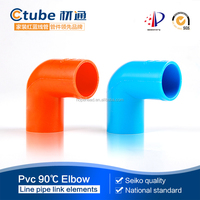 Pvc electrical pipe fittings 90 degree pipe elbow