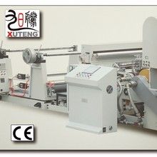 Plastic Extruder Machine Film Lamination Coating Machine
