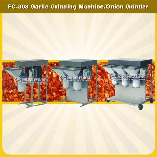 FC-308 different capacity selectable red chili grinder