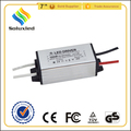 7w waterproof led driver