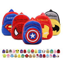 Wholesale Cheap Plush Cartoon Kids School Bag, Lovely Captain America School Backpack For Kids