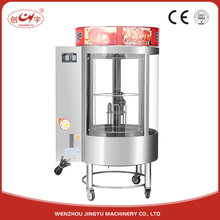 chicken roaster oven /electric duck roasting machine