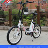 2015 new light simple design 20inch 36v electric mini bike for young with EN15194