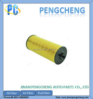 Oil filter manufacturer for Ben A2781800009