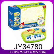 Green color electric toy keyboard musical instrument