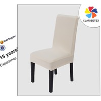 Wholesale manufacturers Universal Thick Ivory Spandex Half Computer Chair Cover