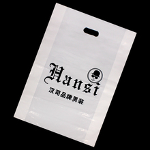 customized label HDPE packing plastic bag for clothes