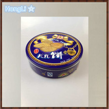 Promotional Round Tin Box for Food Packaging , Customized Shape and Size from Factory