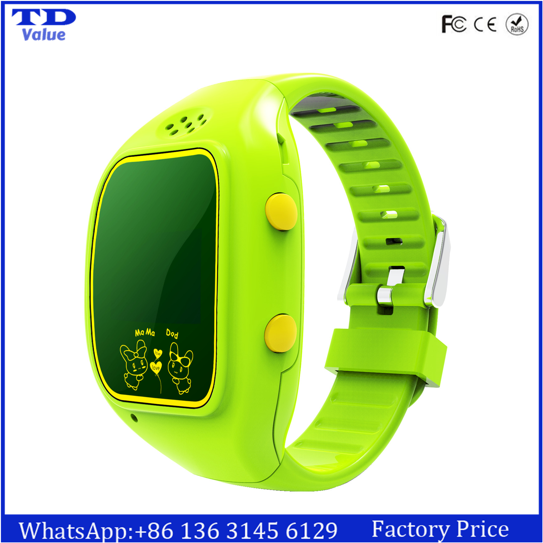mobile watch phone price in pakistan with A Discount
