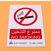 High Quality Acrylic Display Warning Custom No Smoking Sign Board