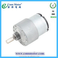 China good supplier First Grade dc motor for airsoft