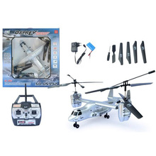 rh-064992 2.4Ghz 4CH rc helicopter