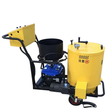 High quality flow control road crack sealing machine