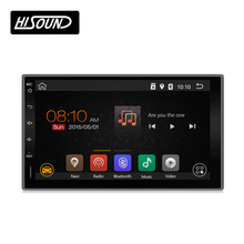 HS-8871B High quality 7inch touch screen 2din universal bluetooth auto radio mp3 navigation AM FM