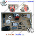 Motorized Bicycle 49cc Engine Kit/huasheng 4 stroke engine