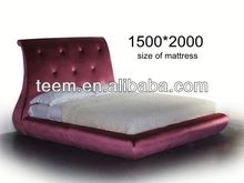 2014 Divany new classic bed opium shaped bed(hotel bed furniture) furniture bedroom LS-409