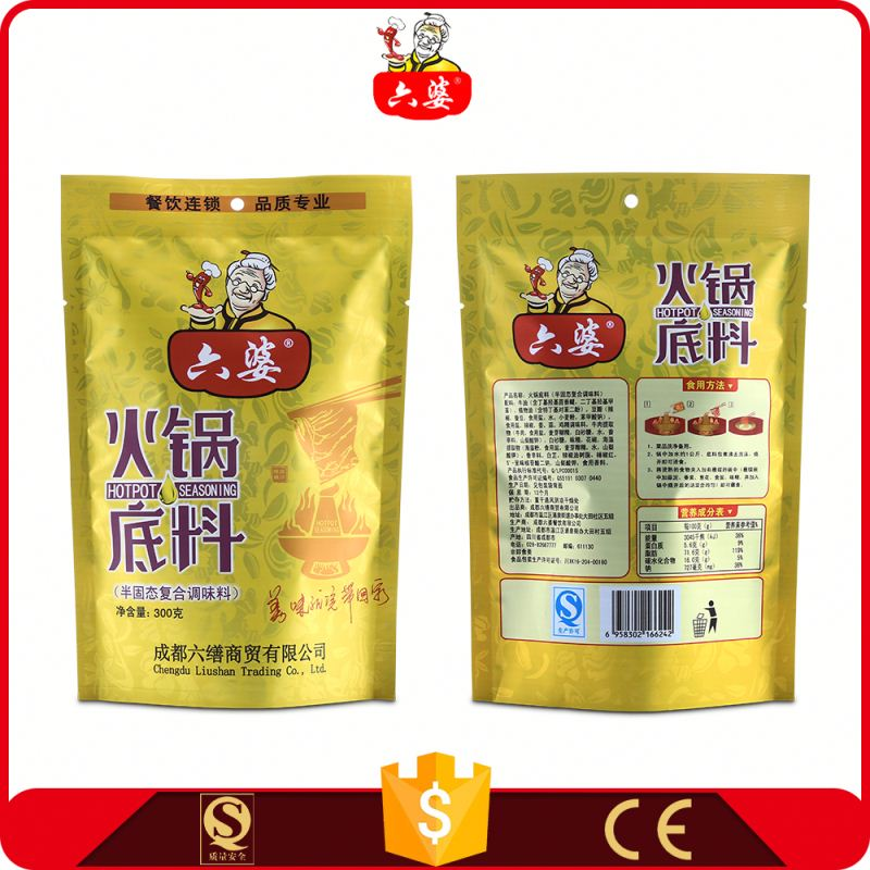 300g hot spicy food flavor condiment hot pot sauce