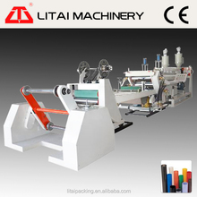 Sheet Making Machine/Line