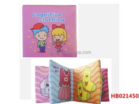 Baby New Design Toys Soft Cloth Book