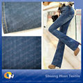 SH-W032 11.3oz High Quality Cotton Spandex Stretch Denim Fabric