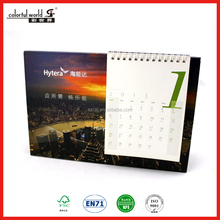 Design islamic desk calendar 2016