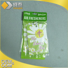 HOME automatic spray air freshener