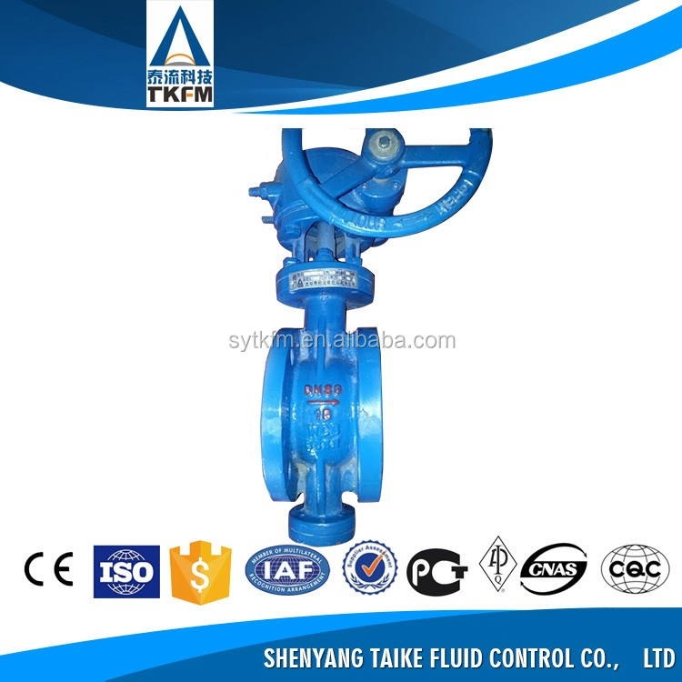 TKFM FIRE PROTECTION wafer butterfly valve with supervisory switch