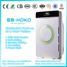 Chinese products wholesale home office water based High Grade Portable Home air cleaner remove pm 2.5 room air purifier