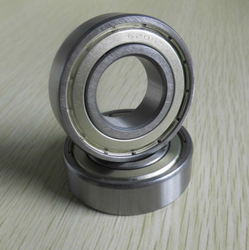 motorcycle bearing 6301zz