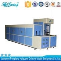 Alibaba good quality plastic film blowing machine price