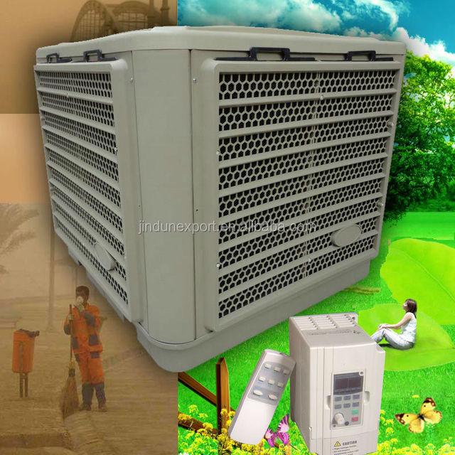 australia air cooler outdoor air cooler dc air cooler