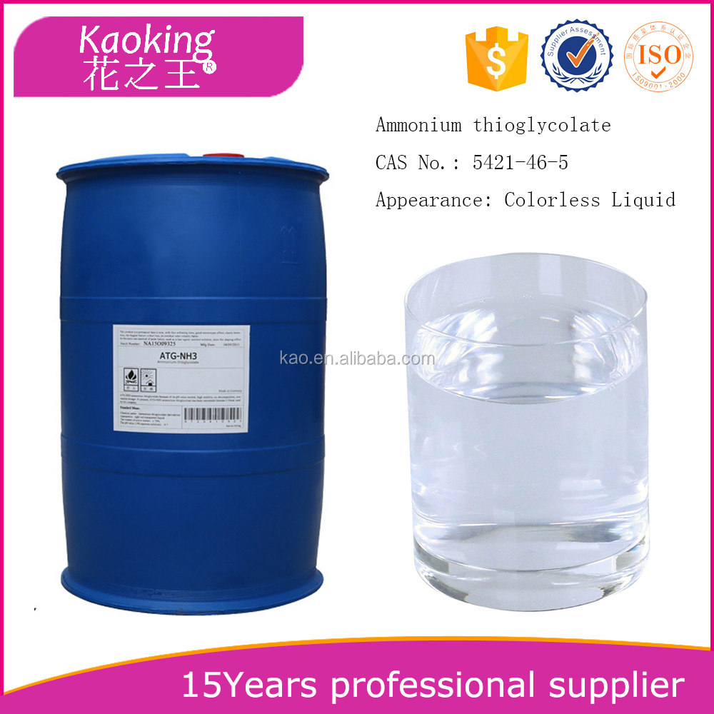 Low stimulation Low Price Hair Waving Agent Of Ammonium Thioglycollate Solution