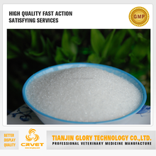 Insoluble Saccharin Powder Factory Price