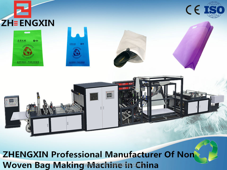 Flexible operation and high speed non woven bag making machine flat handle