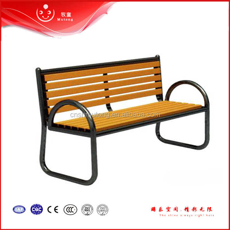 outdoor street garden stainless steel bench