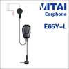 VITAI E65Y-L Transparent Tube Type Bluetooth Earphone Wireless for Two Way Radio