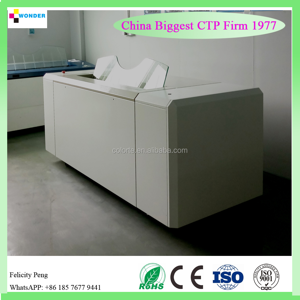 High Quality CTP Computer to plate making machine