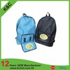 /product-detail/china-supplier-oem-fama-audit-popular-custom-design-trendy-college-bags-60649746660.html