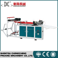 Automated High Speed Plastic Film Cutting Machine