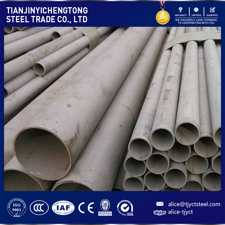 YCT 409 201 304 round spiral stainless steel welded tube