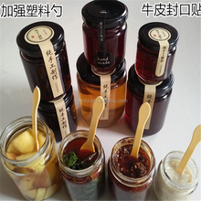 Factory direct best selling high quality different size candy honey glass square jar in stock